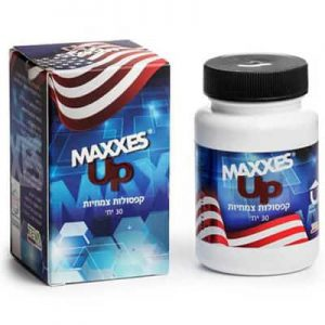 maxxes-up-capsule-man